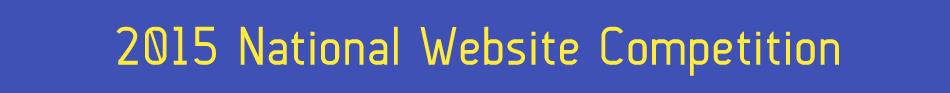 2015-NWC-Web-header